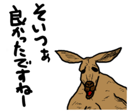 kangaroo's life sticker #3522321