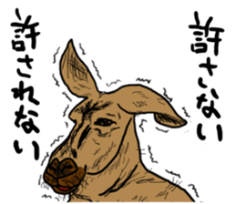 kangaroo's life sticker #3522322