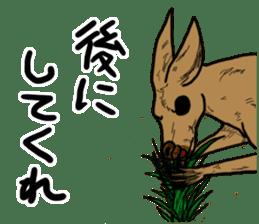 kangaroo's life sticker #3522325