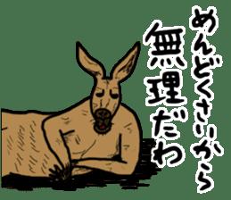 kangaroo's life sticker #3522332