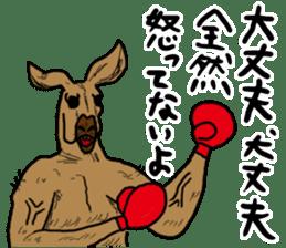 kangaroo's life sticker #3522334