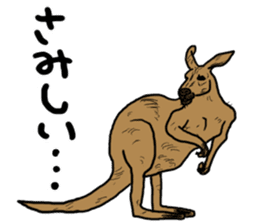kangaroo's life sticker #3522336