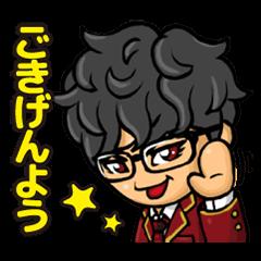 Camui Gaku-en Greeting Sticker