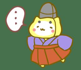 Mitchiri-Neko Mix2 Wakaba Diary Second sticker #3536942