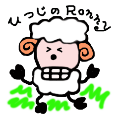Ronny of Sheep :)