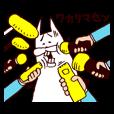 リス・ザ・ジョイフル 3