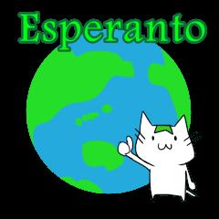 Constructed+ Esperanto Cat +language