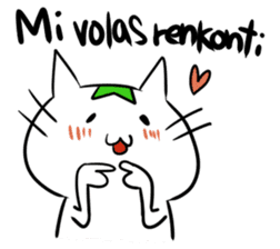 Constructed+ Esperanto Cat +language sticker #3541179