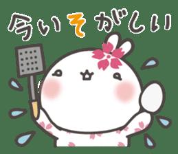 sakura the rabbit japanese sticker #3552318