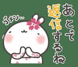 sakura the rabbit japanese sticker #3552319