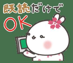 sakura the rabbit japanese sticker #3552320