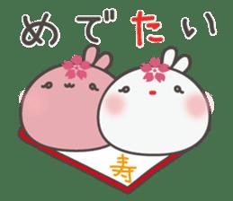 sakura the rabbit japanese sticker #3552322