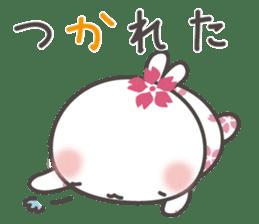 sakura the rabbit japanese sticker #3552327