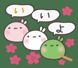 sakura the rabbit japanese sticker #3552328