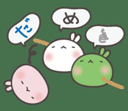 sakura the rabbit japanese sticker #3552329