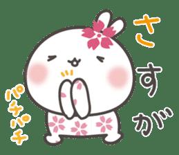 sakura the rabbit japanese sticker #3552331
