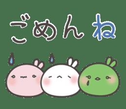 sakura the rabbit japanese sticker #3552335