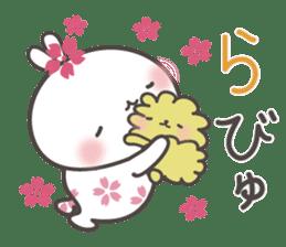 sakura the rabbit japanese sticker #3552345