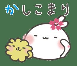 sakura the rabbit japanese sticker #3552349