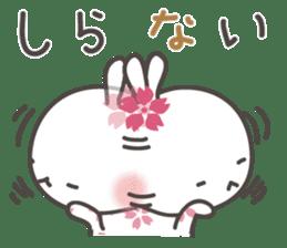 sakura the rabbit japanese sticker #3552350