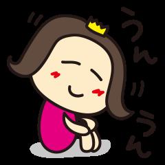 Nanana Princess2