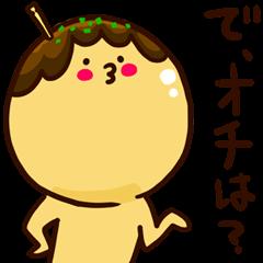 Takoyaki second