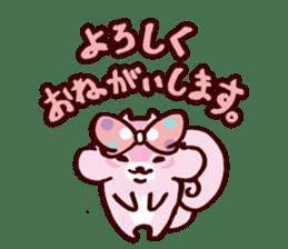 squirrel girl sticker sticker #3572998