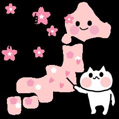 ゆるゆるゆるにゃこ〜お花見なのにゃ〜