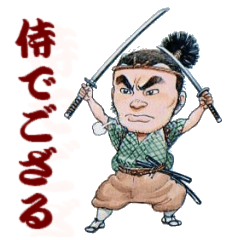 the SAMURAI japanese soul