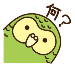 Happy Kakapo 2 sticker #3595826