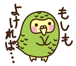 Happy Kakapo 2 sticker #3595827