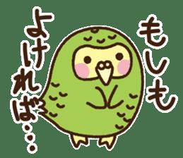 Happy Kakapo 2 sticker #3595827