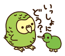 Happy Kakapo 2 sticker #3595828