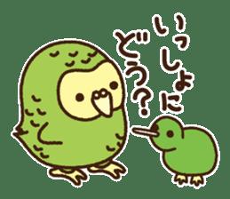 Happy Kakapo 2 sticker #3595828