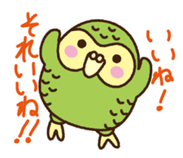 Happy Kakapo 2 sticker #3595829