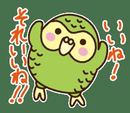 Happy Kakapo 2 sticker #3595829