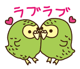 Happy Kakapo 2 sticker #3595830