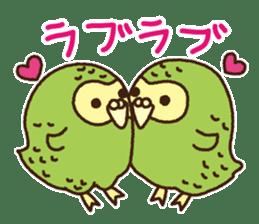 Happy Kakapo 2 sticker #3595830