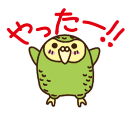 Happy Kakapo 2 sticker #3595832