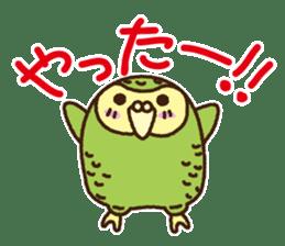 Happy Kakapo 2 sticker #3595832