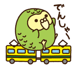 Happy Kakapo 2 sticker #3595834