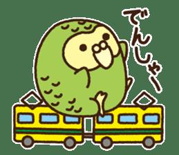 Happy Kakapo 2 sticker #3595834