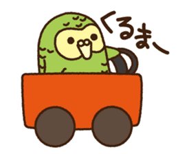Happy Kakapo 2 sticker #3595835