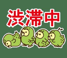 Happy Kakapo 2 sticker #3595838