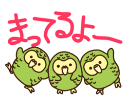 Happy Kakapo 2 sticker #3595841