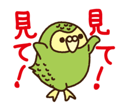 Happy Kakapo 2 sticker #3595842
