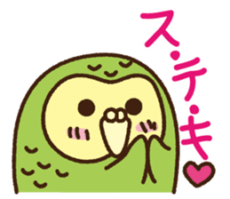 Happy Kakapo 2 sticker #3595843