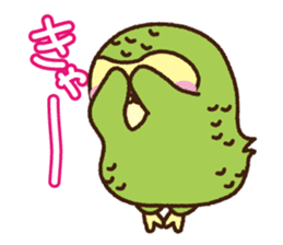 Happy Kakapo 2 sticker #3595845