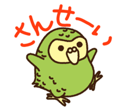 Happy Kakapo 2 sticker #3595846