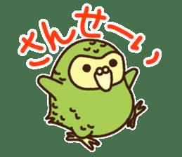 Happy Kakapo 2 sticker #3595846